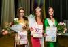 Победители конкурса   «Мисс Студенчество Прикамья-2013»